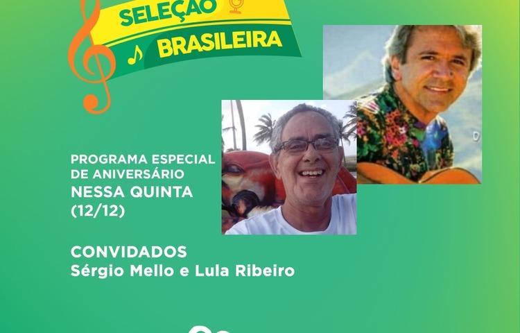 Notice show bb127838fc717cab Rádio Aperipê. No dia em que a Aperipê FM  completa 23 anos 5c015c9cb4ab3